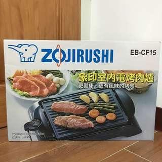 全新 象印室內電烤爐 EB-CF15