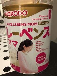 🚚 Wakodo pregnant and lactating formula