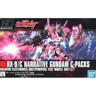 <ETA 22/Mar> HGUC Narrative Gundam C-Packs