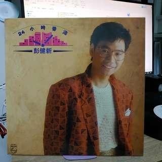 24小時香港黑膠LP 彭健新 微花、無碟套 售$100