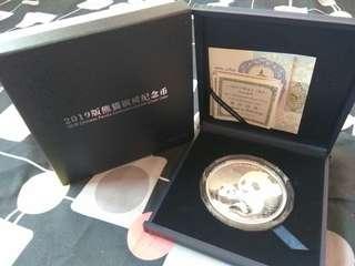 150g chinese silver panda coin 2019