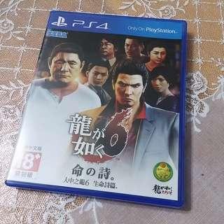 PS4 人中之龍 6 龍如6 生命詩篇 中文版