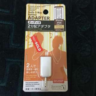 Audio 2-Way adapter
