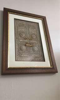 From Saudi Arabia: kaligrafi