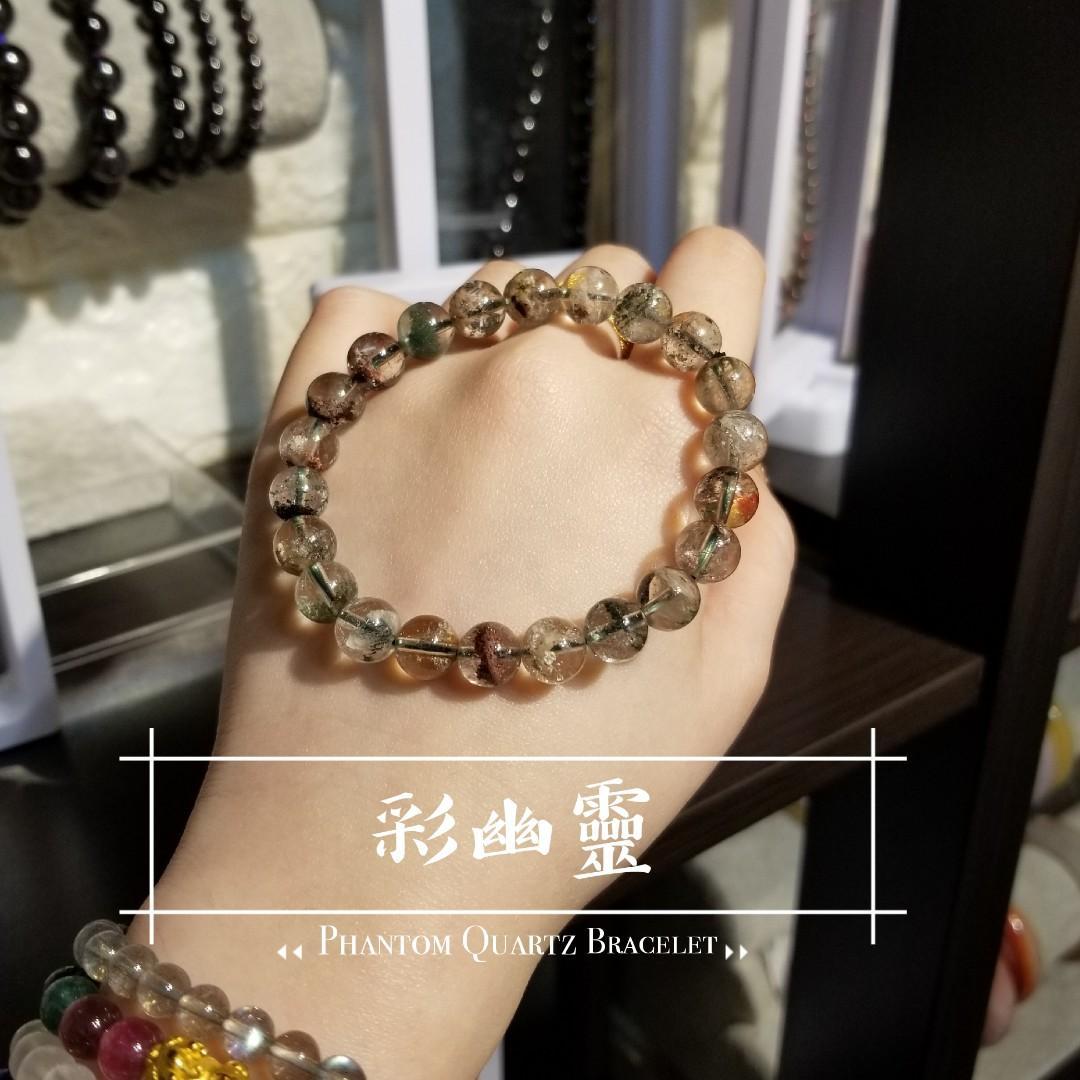 【蔓珠莎華】彩幽靈手串 半價只需$99 (原價$199)