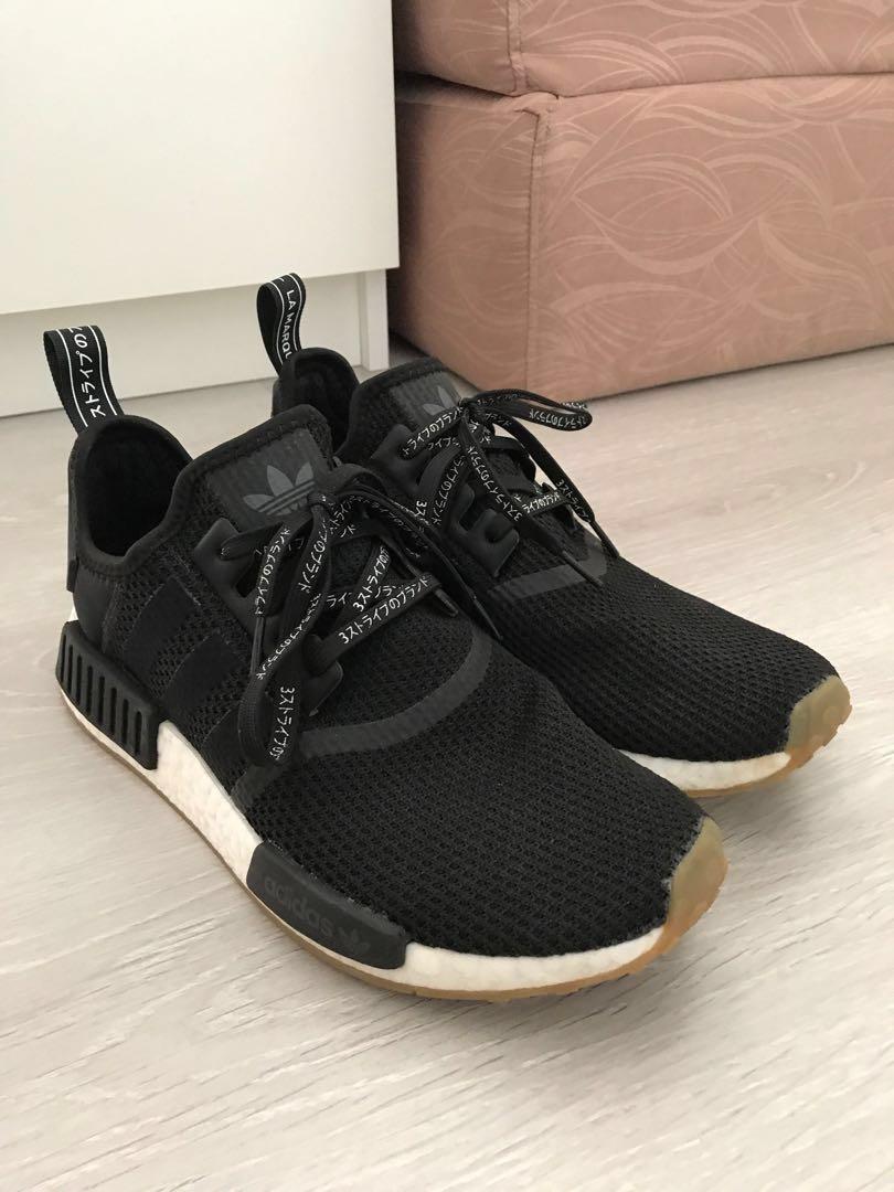 Adidas NMD R1 Black With Gum Sole, Men