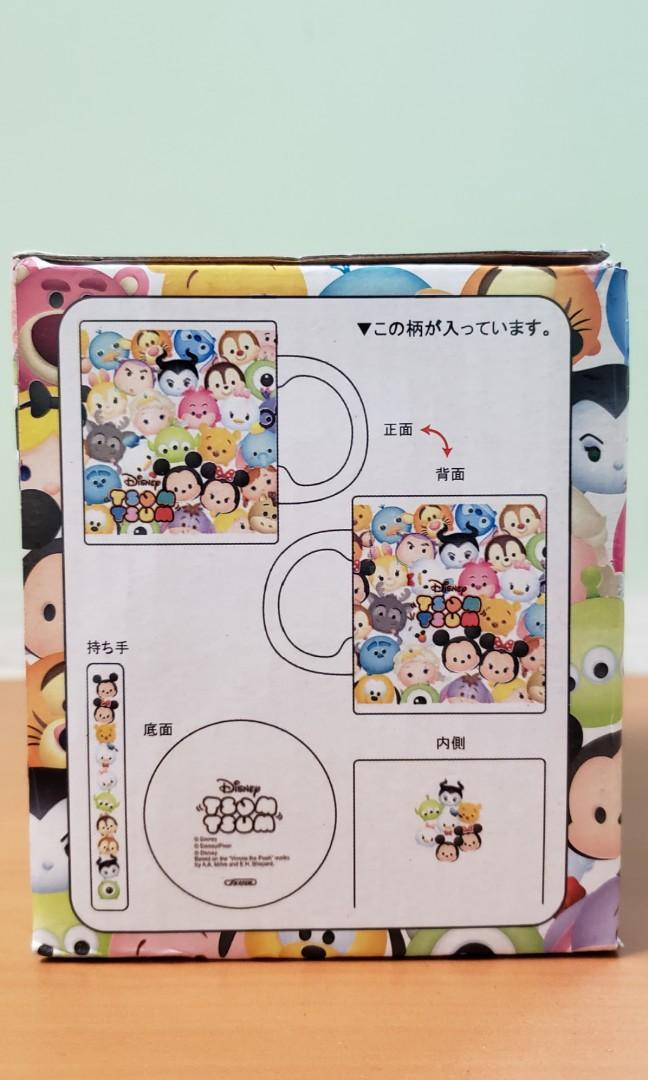 Disney迪士尼 TsumTsum陶瓷杯