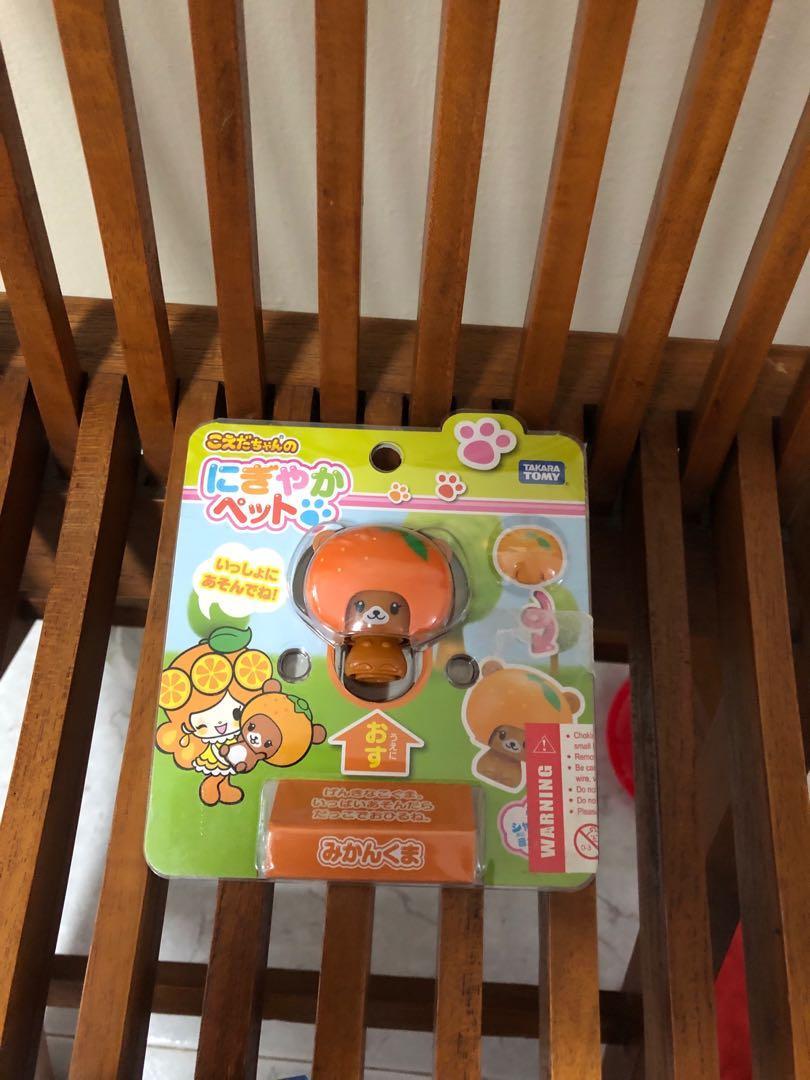 Koeda chan orange