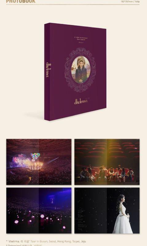 [Out Of Stock] IU (10TH ANNIVERSARY TOUR CONCERT) - DLWLRMA