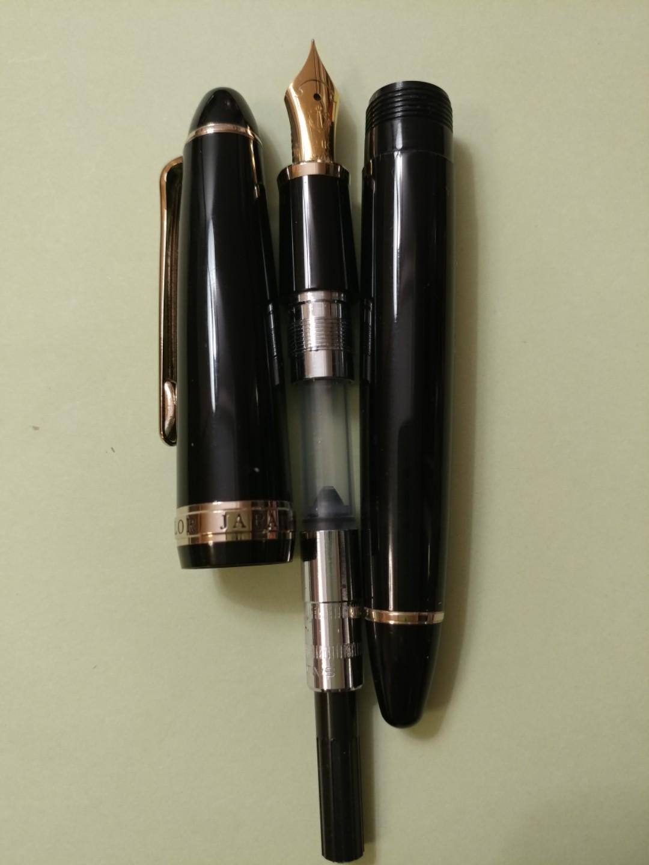 SAILOR 日本製21k 金咀墨水筆