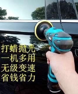 🚚 全國首創二合一【汽車打臘機+鑽孔機】,無線家用車用鋰電池充電可二段調速,超CP值商品
