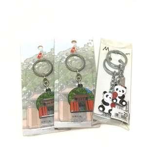 Panda Keychain Souvenir
