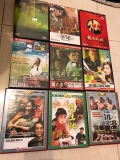 清DVD $5-10