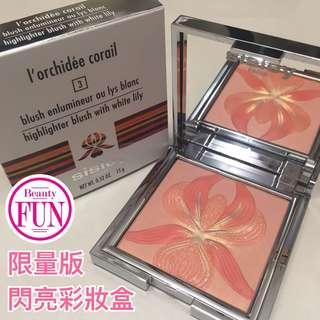 Sisley  LOrchidee Highlighter Blush With White Lily 閃亮彩妝盒