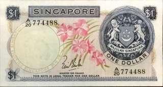 💥ERROR➕774488💥Error Print Orchid $1 Note with LKS' Signature in AUNC Condition