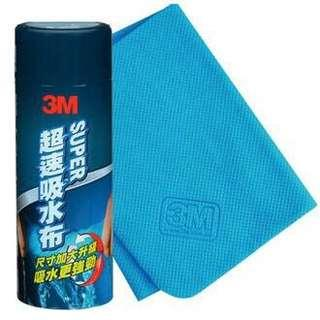 🚚 3M 超速吸水布-加大升級版尺寸