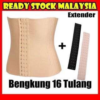 (READY STOCK) Bengkung ala Sajat Gold 16 Tulang Corset Waist Trainer Slimming Belt
