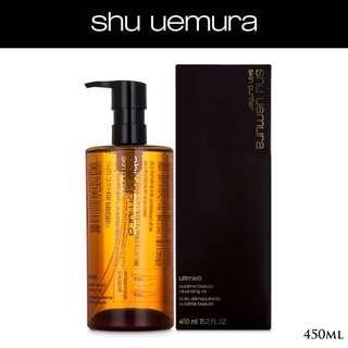 [現貨]Shu Uemura Ultime8 Cleansing Oil 450mL