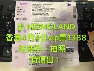 出售香港 MOMOLAND 特價握手前三行