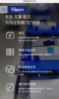 鋰電池模組/電動車/電動機車/未來電動車業