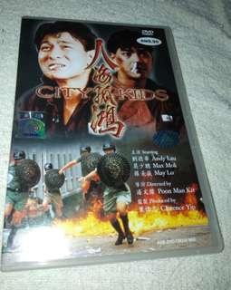 DVD - 人海孤鴻 CITY KIDS (1989)
