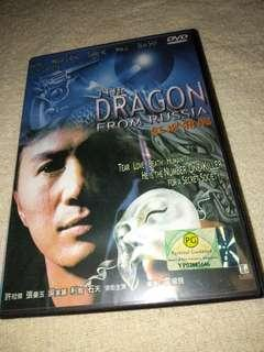 DVD - 紅場飛龍 THE DRAGON FROM RUSSIA (1990)
