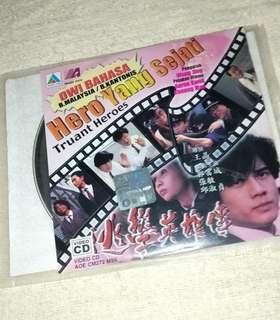 VCD - 逃學英雄傳 TRUANT HEROES (1992)