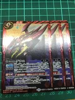 BS 古拉尼 3 張 set     #sellmar19