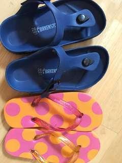 Kids Slippers x 2 pairs 18cm