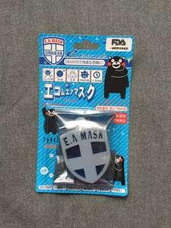 100%全新正貨 日本EA Mask第五代熊本熊 除菌消臭 健康勲章 ES-02