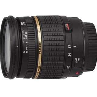 Tamron SP AF 17-50mm f/2.8 XR Di II LD IF Lens for Canon DSLR