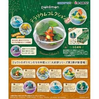 全新指定款 Pokemon terrarium collection 3