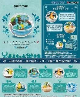 全新指定款 Pokemon terrarium collection 2