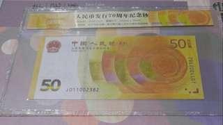 中銀發行70週年紀念NO:J011002382