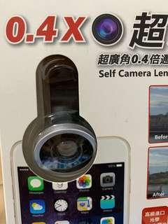 超廣角 0.4x 手機廣角鏡頭