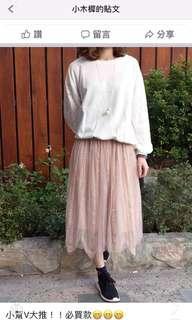 🚚 粉色紗裙