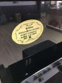 小岡樂器嚴選Yamaha U1 日本原裝 特價 製造編號747848