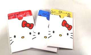Hello Kitty Beep Card (Yellow & Blue)