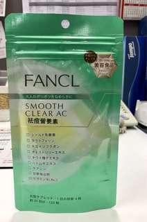 Fancl祛痘營養素