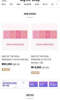 🚚 BTS MAP OF THE SOUL: persona