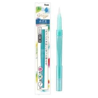 日本製*Pentel 自來水彩畫筆-中字 XFRS-M 水筆 毛筆 自來水筆