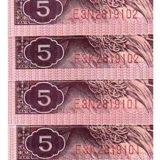 1980年第四版8位全同號2組2819101-02伍角5角人民幣全新直版UNC級