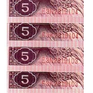 1980年第四版8位全同號2組2819103-04伍角5角人民幣全新直版UNC級