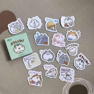 🚚 fat cat bujo stickers [A85] - 45 pcs
