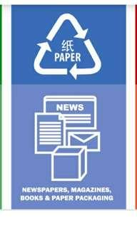 🚚 Collection of old newspapers for recycling - free collection any location