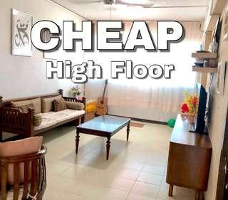 High Floor Priced to Sell