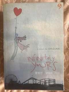 Novel Infinitely Yours
