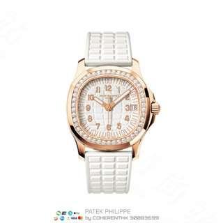 NEW PATEK PHILIPPE 5068R-010 AQUANAUT  (5068r) HK$331,000.00