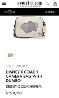 🚚 Coach 聯名迪士尼 小飛象相機包