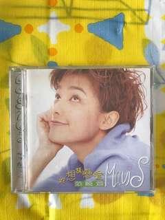 范曉萱 舊CD 好想談戀愛